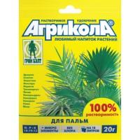 Агрикола-14 для пальм 20 гр.