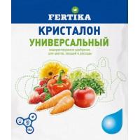 Кемира-кристалон универсальный 20гр (Fertika)