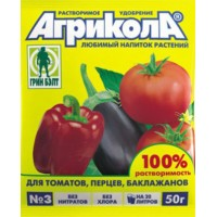 Агрикола-3 томат, баклажан, перец 50 гр.