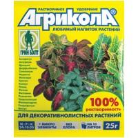 Агрикола-10 для декоративно-лиственных растений 25 гр.