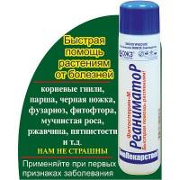 """Фитоспорин-М """"РеаниматоР"""" жидкость, 0,2 л"""